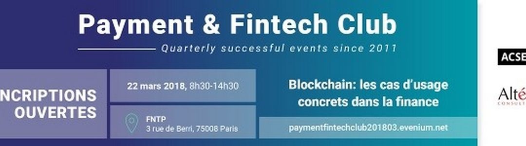 Blockchain: les cas d'usage concrets dans l'industrie de la finance